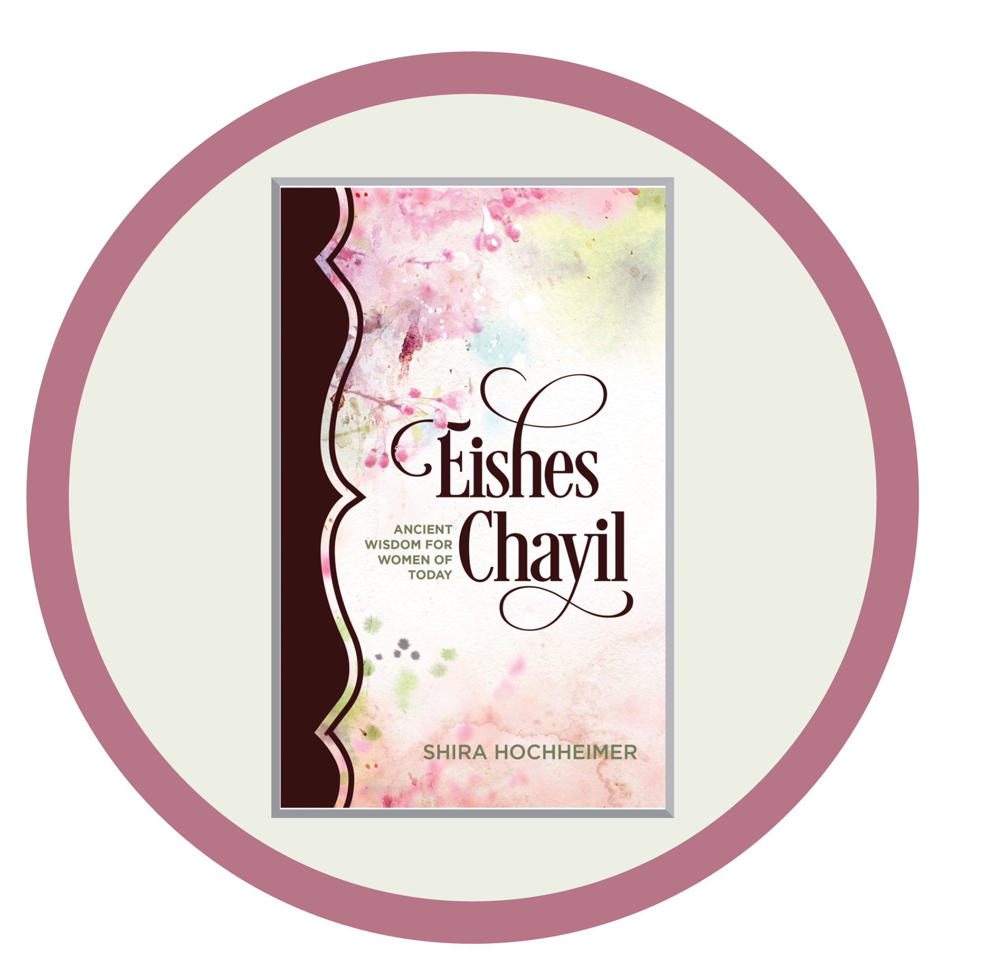 Eishes Chayil Book